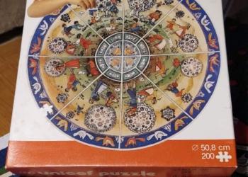 UNICEF puzzle 200 brikker – Medium sjælden